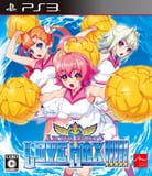 compare Arcana Heart 3: LOVE MAX!!!!! CD key prices