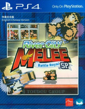 compare River City Melee: Battle Royal Special CD key prices