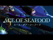 compare Ace of Seafood CD key prices