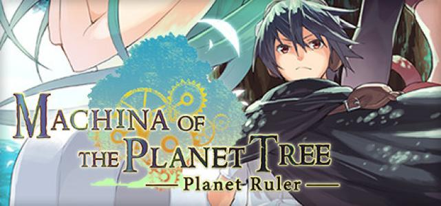 buy Machina of the Planet Tree -Planet Ruler- cd key for pc platform
