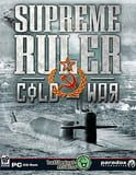 compare Supreme Ruler: Cold War CD key prices