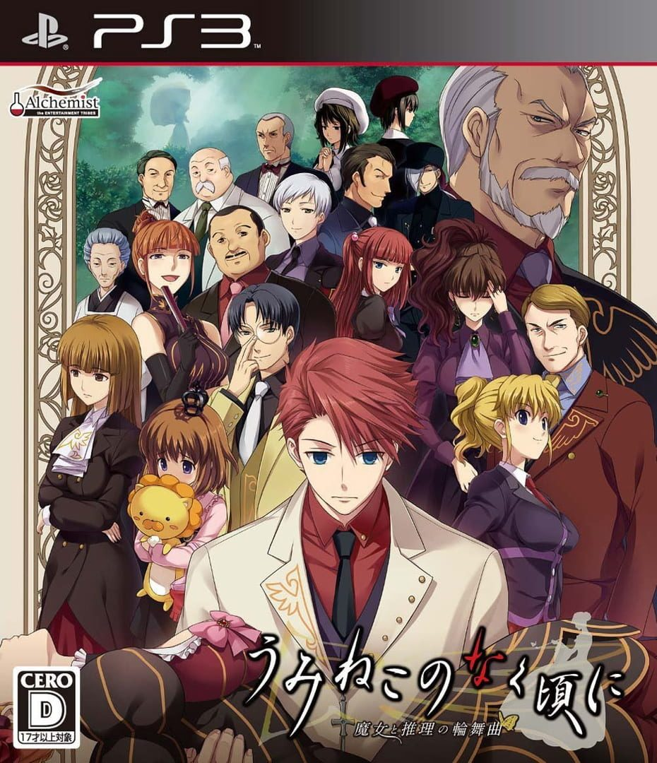 buy Umineko: When They Cry cd key for all platform