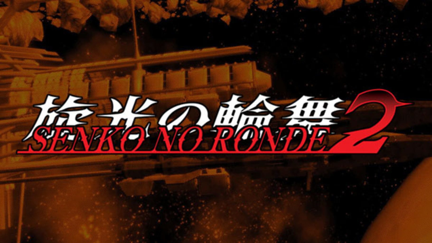 buy Senko no Ronde 2 cd key for all platform