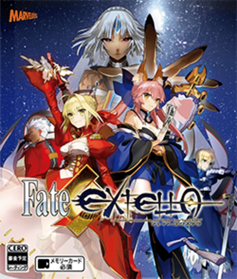 buy Fate/Extella: The Umbral Star cd key for all platform