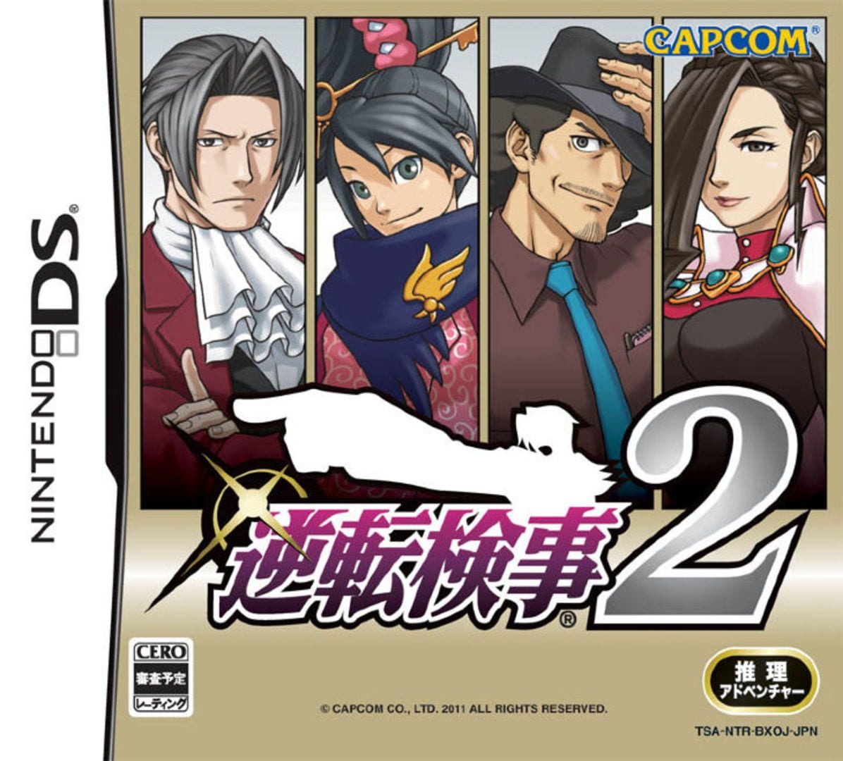 buy Ace Attorney Investigations 2 cd key for all platform