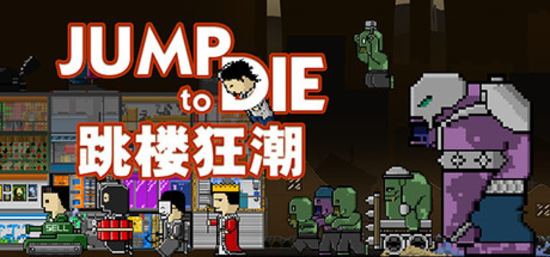 buy Jump To Die!! cd key for psn platform