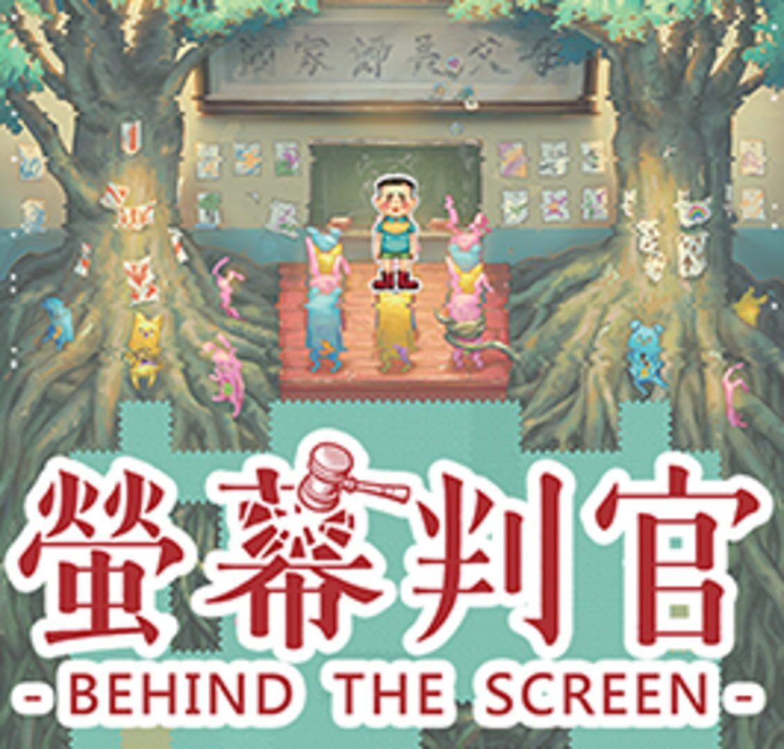 buy Behind The Screen cd key for all platform