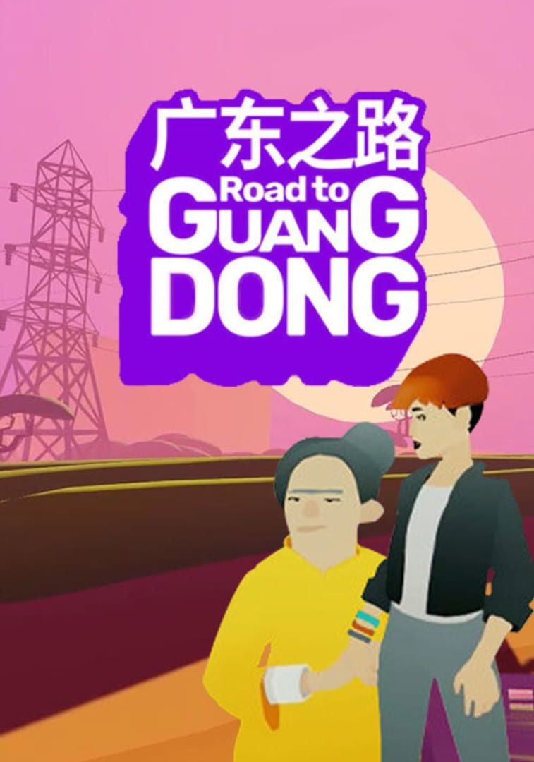 buy Road to Guangdong cd key for all platform