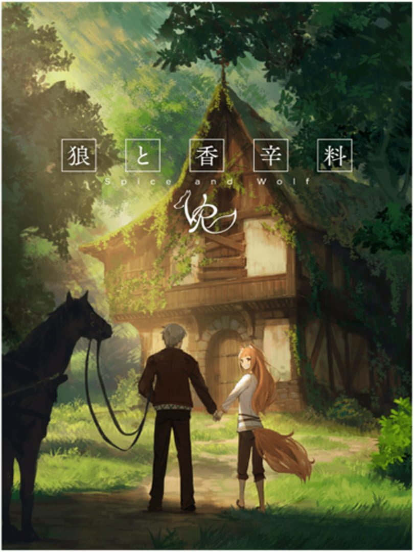 buy Spice and Wolf VR cd key for all platform