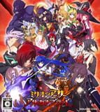 compare Million Arthur: Arcana Blood CD key prices