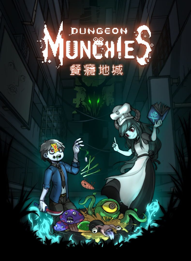 buy Dungeon Munchies cd key for all platform