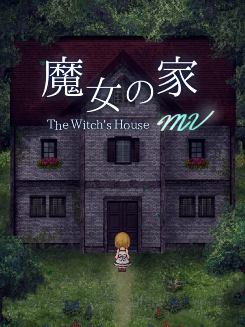 buy The Witch's House MV cd key for all platform