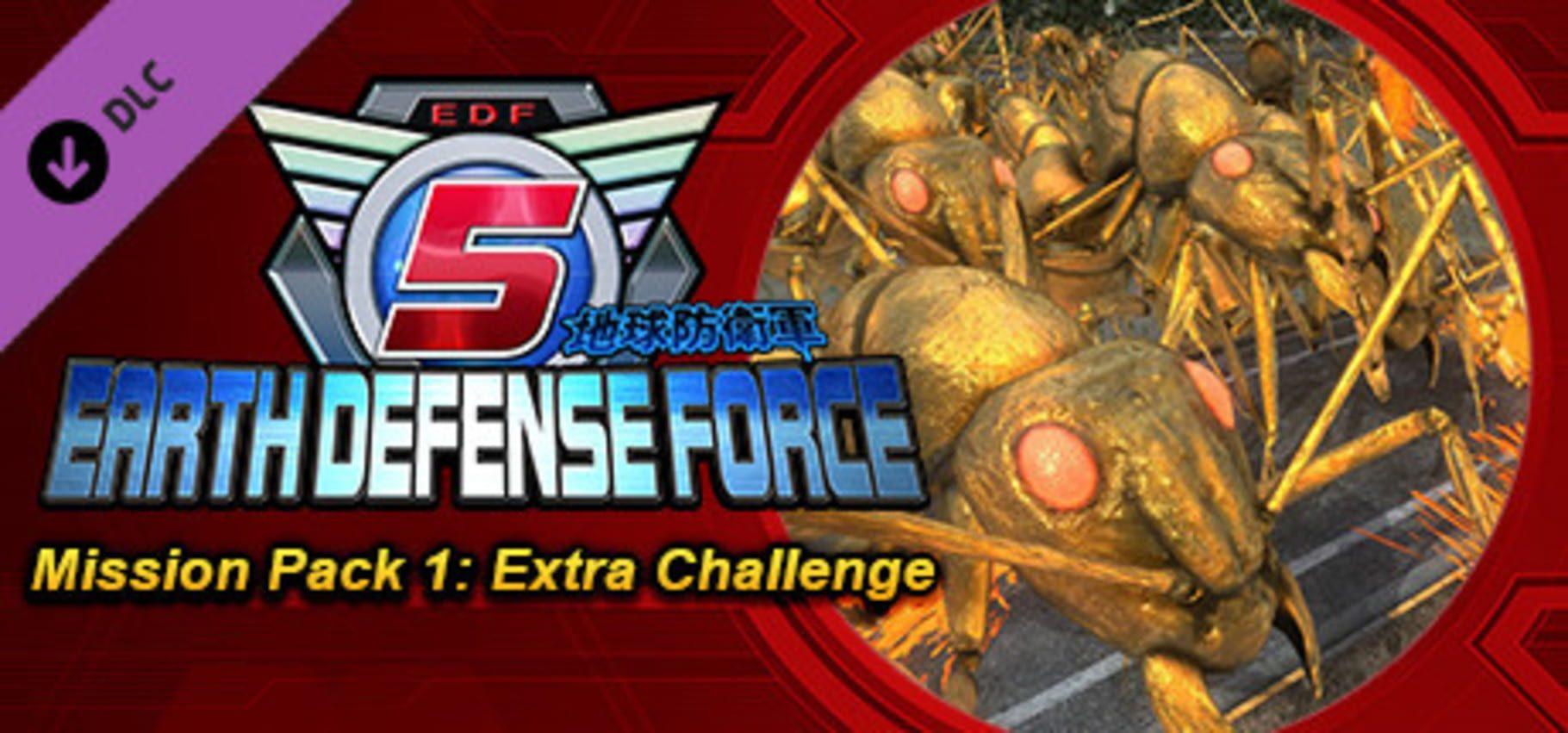 buy Earth Defense Force 5 - Mission Pack 1: Extra Challenge cd key for pc platform