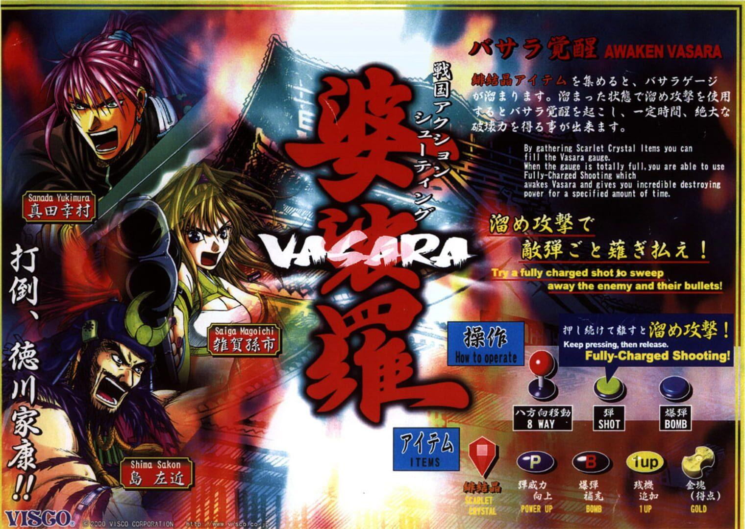 buy Vasara cd key for all platform
