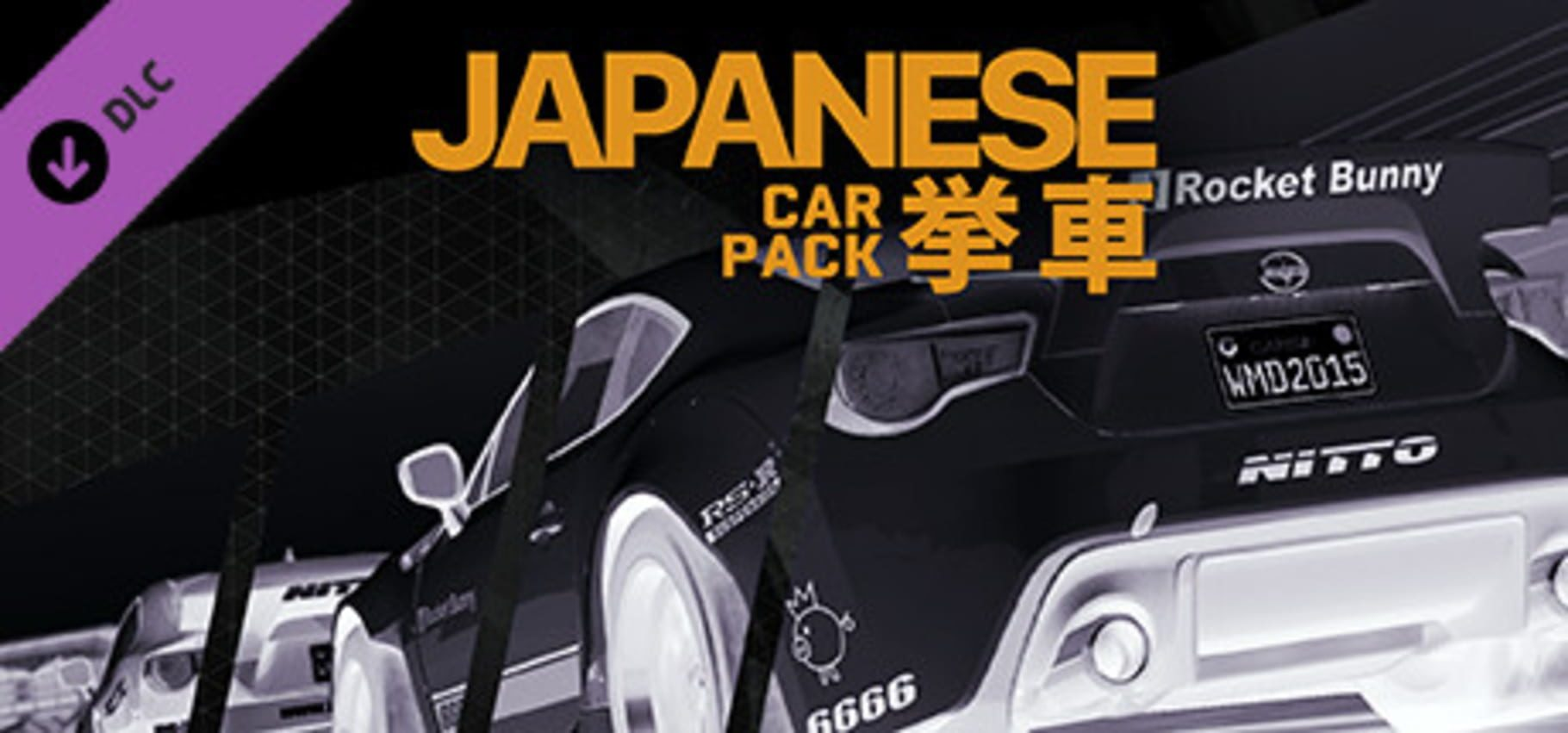 buy Project CARS - Japanese Car Pack cd key for all platform