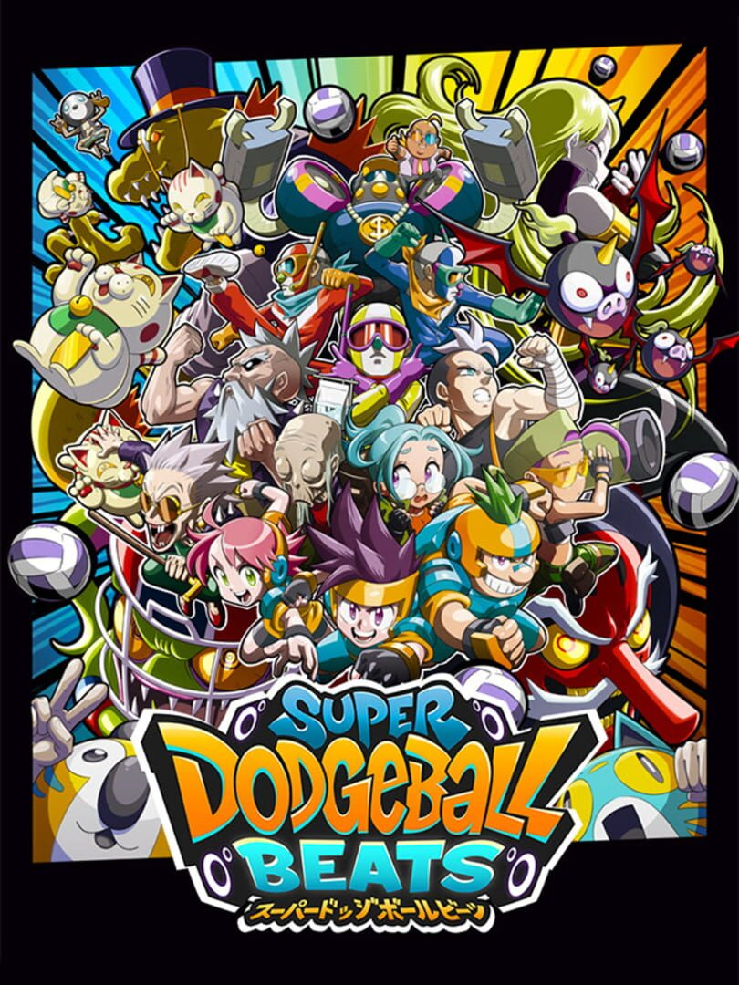 buy Super Dodgeball Beats cd key for all platform