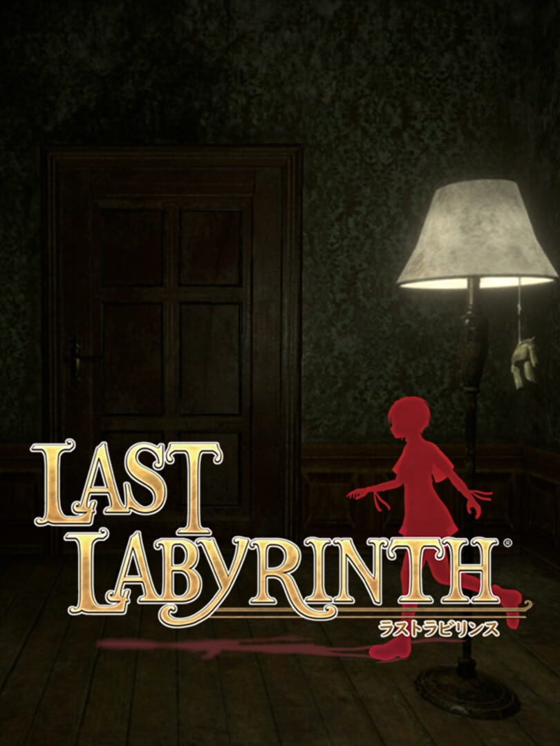 buy Last Labyrinth cd key for all platform