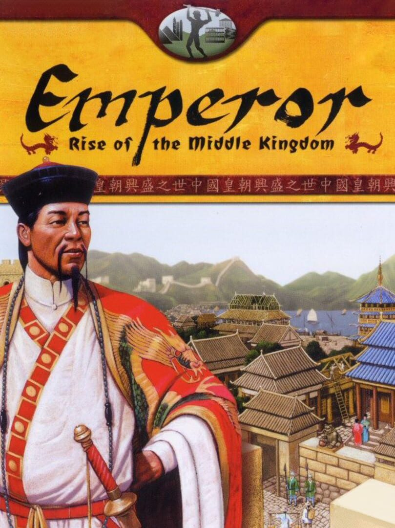 buy Emperor: Rise of the Middle Kingdom cd key for all platform