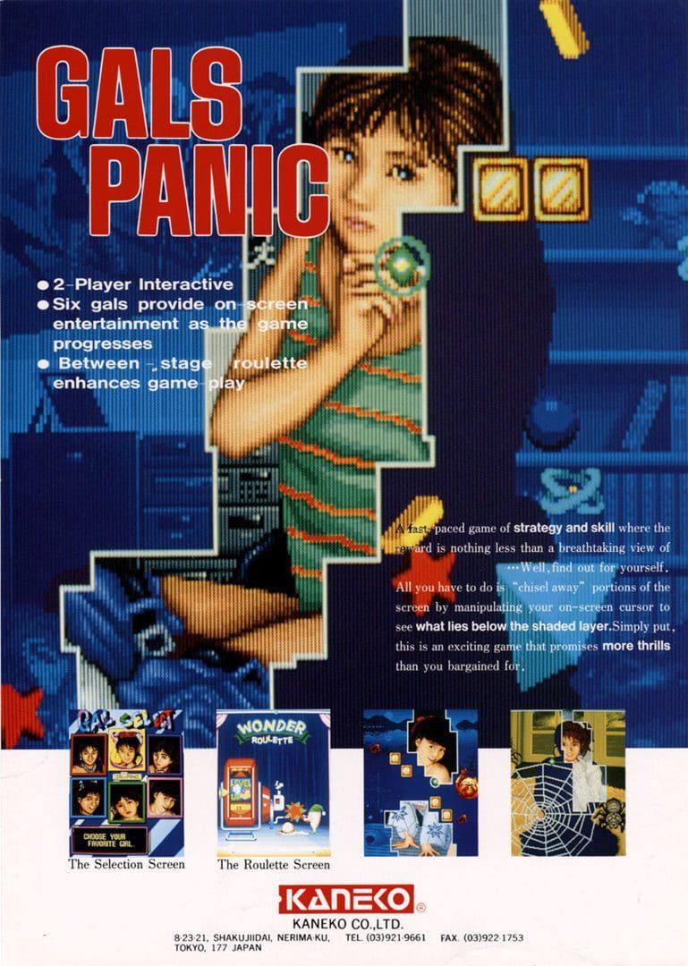 buy Gals Panic cd key for all platform