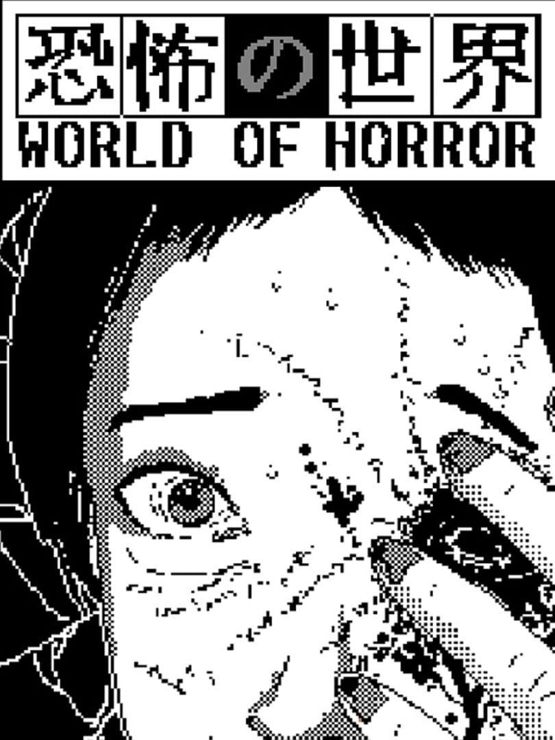 buy World of Horror cd key for all platform