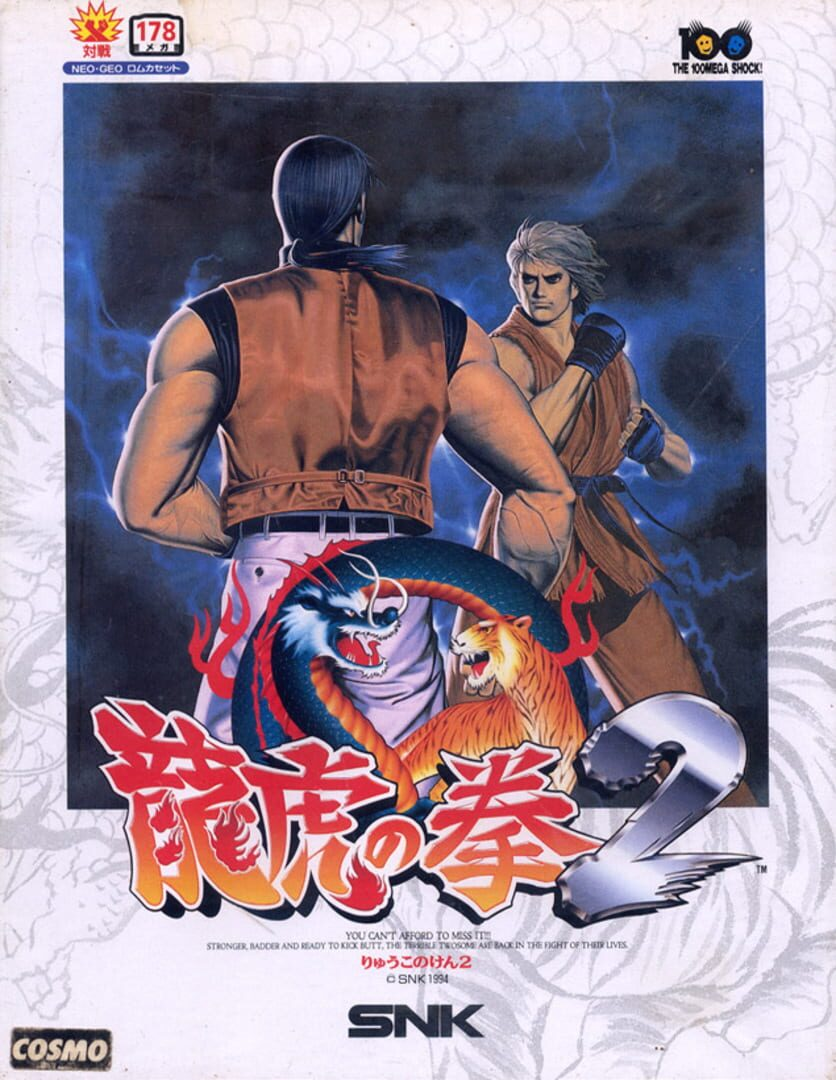 buy Art of Fighting 2 cd key for all platform