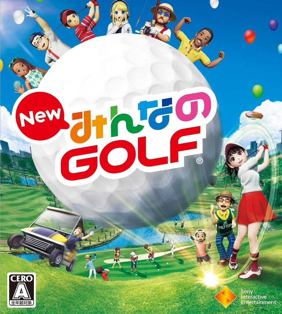 buy Everybody's Golf cd key for pc platform