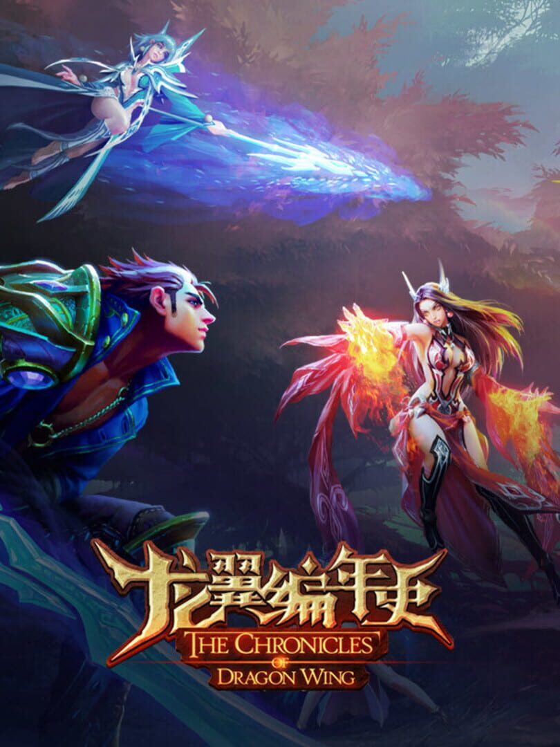 buy The Chronicles of Dragon Wing - Reborn cd key for all platform