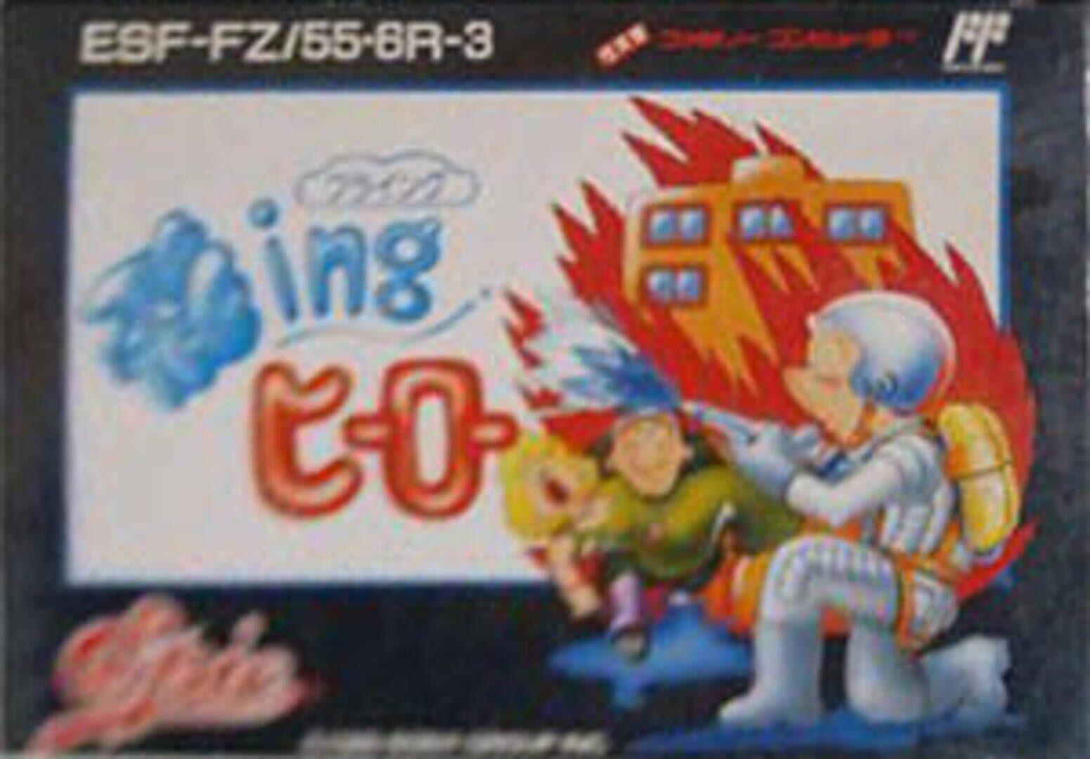 buy Flying Hero cd key for all platform