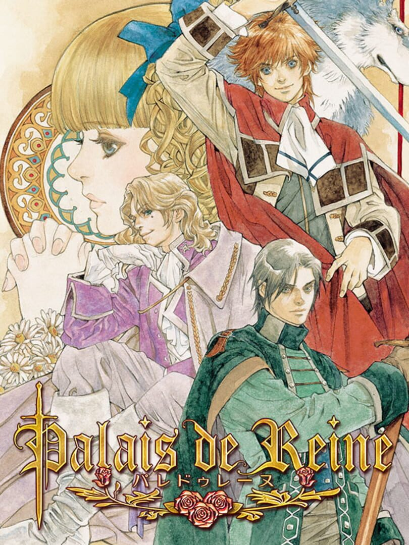 buy Palais de Reine cd key for all platform