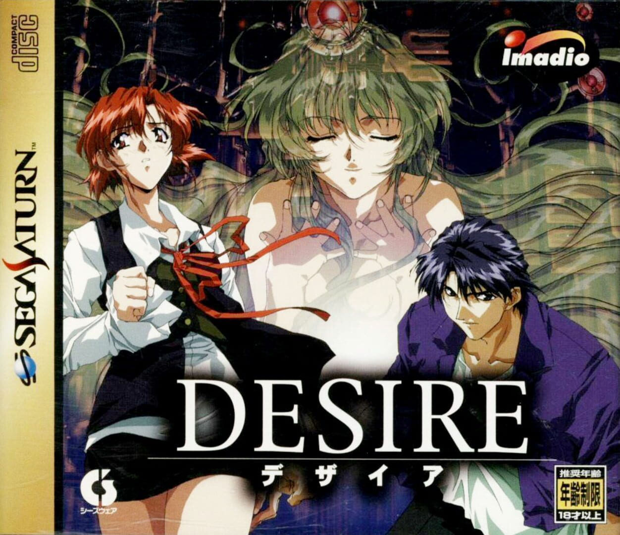 buy Desire cd key for all platform