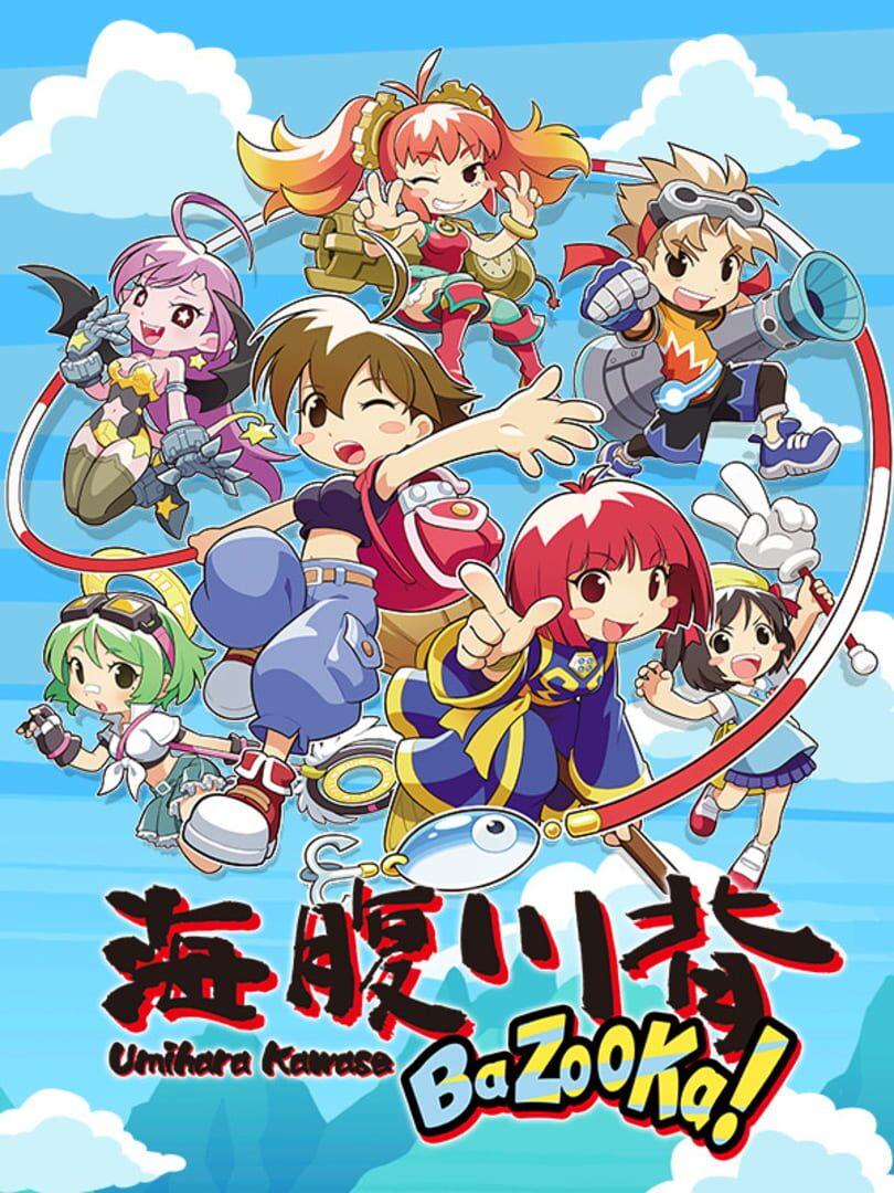 buy Umihara Kawase BaZooKa! cd key for all platform