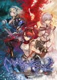 compare Nights of Azure 2: Bride of the New Moon CD key prices