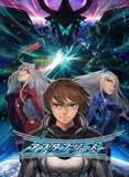 compare Astebreed CD key prices