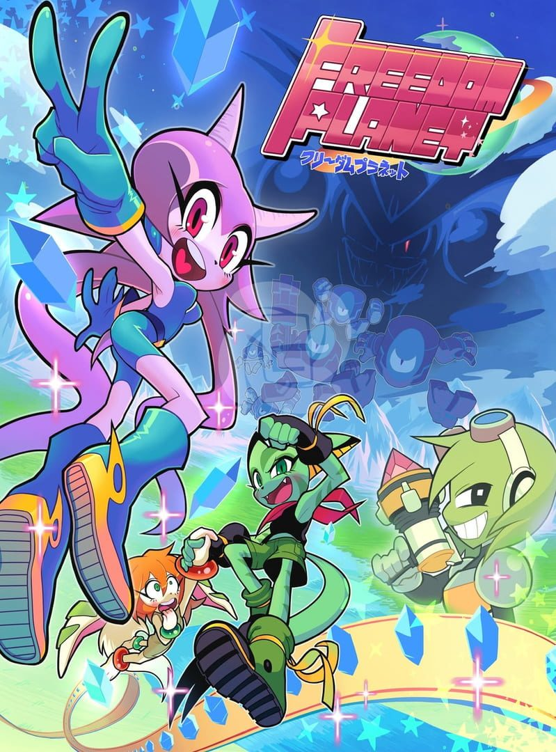 buy Freedom Planet cd key for wii platform