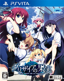 compare The Fruit of Grisaia CD key prices