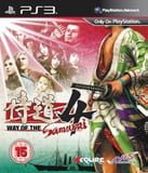 compare Way of the Samurai 4 CD key prices