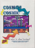 compare Cosmo's Cosmic Adventure CD key prices