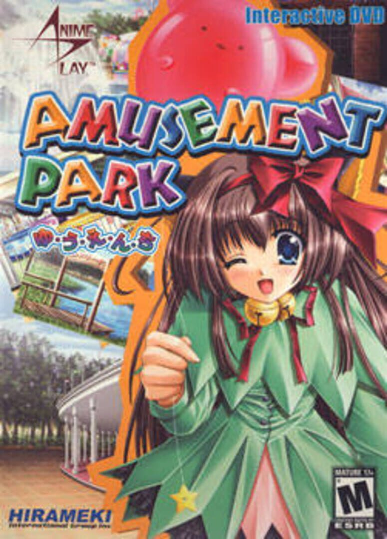 buy Amusement Park cd key for pc platform